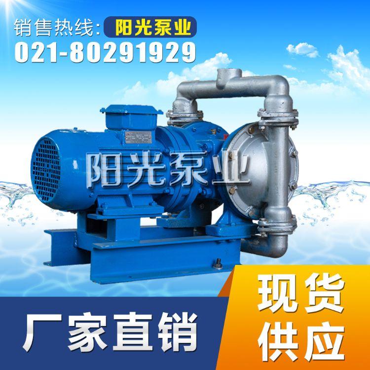 阳光泵业微型隔膜泵 耐腐蚀隔膜泵 不锈钢隔膜泵 DBY型电动隔膜泵 污水隔膜泵