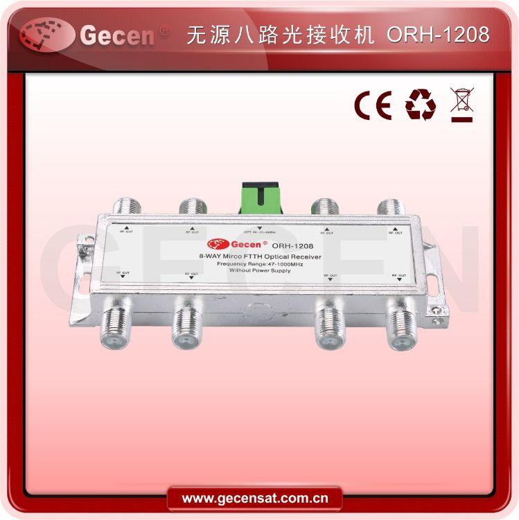 有线电视八路光接收机CATV光纤无源接收机有线电视8路接收机FTTH
