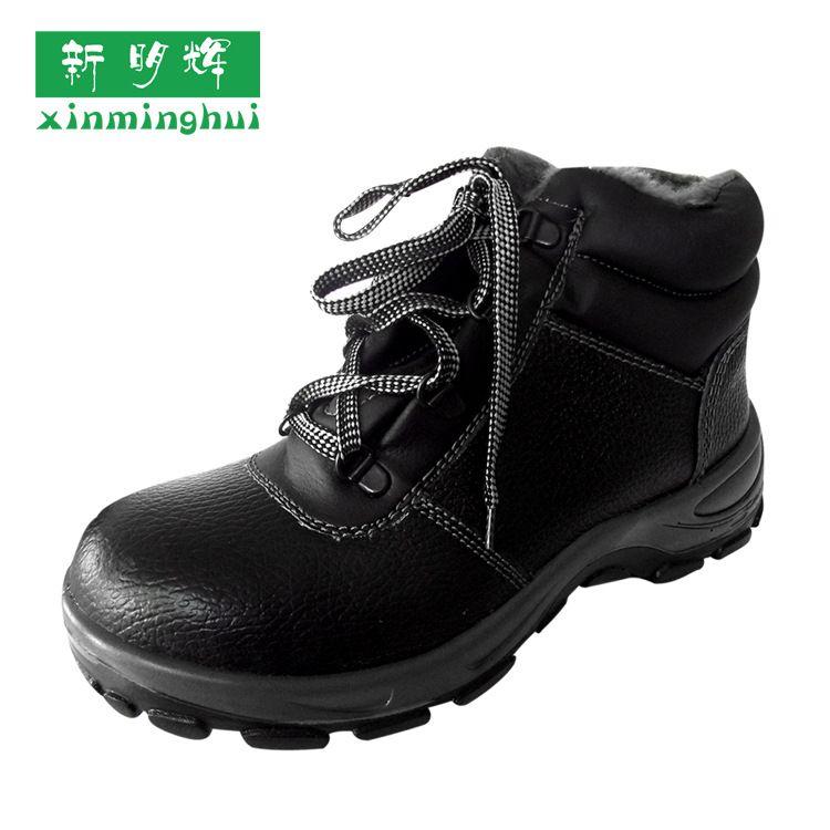 SAFEMAN-君御E7021中帮安全鞋