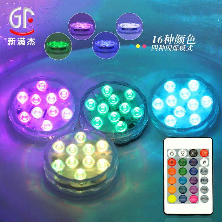 LED遥控发光潜水灯 七彩变色 旋钮潜水灯 防水蜡烛灯 水族灯现货