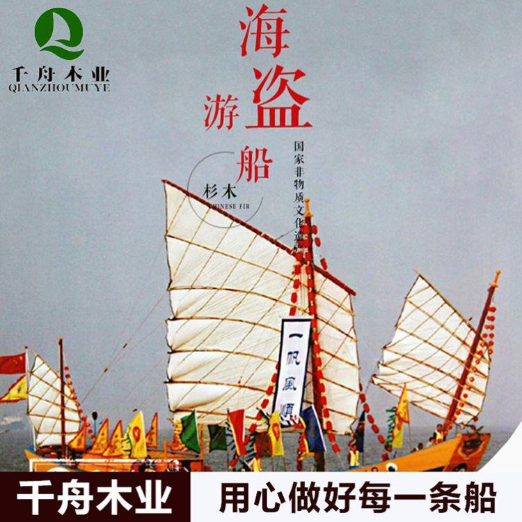 海盗游船定做 大型户外海盗船装饰船  欧式仿古战船帆船 海盗船