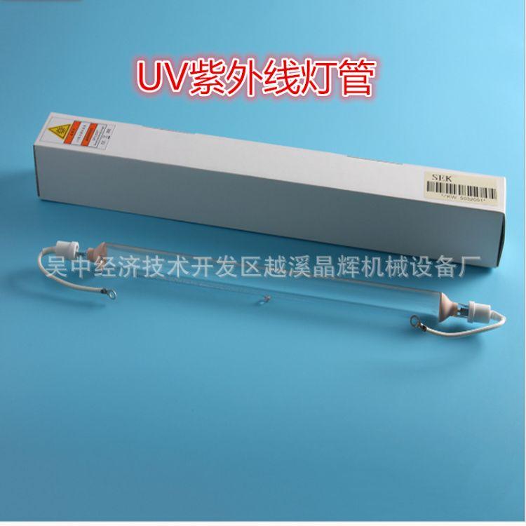 厂家特价无影汞灯强UV除臭紫外线灯管 杀菌消毒UV固化紫外线灯管
