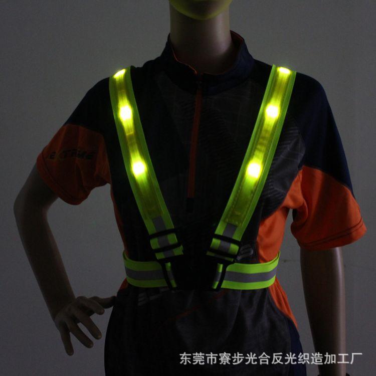 厂家直销 小号反光警示骑行跑步运动安全服 USB充电LED发光背带心