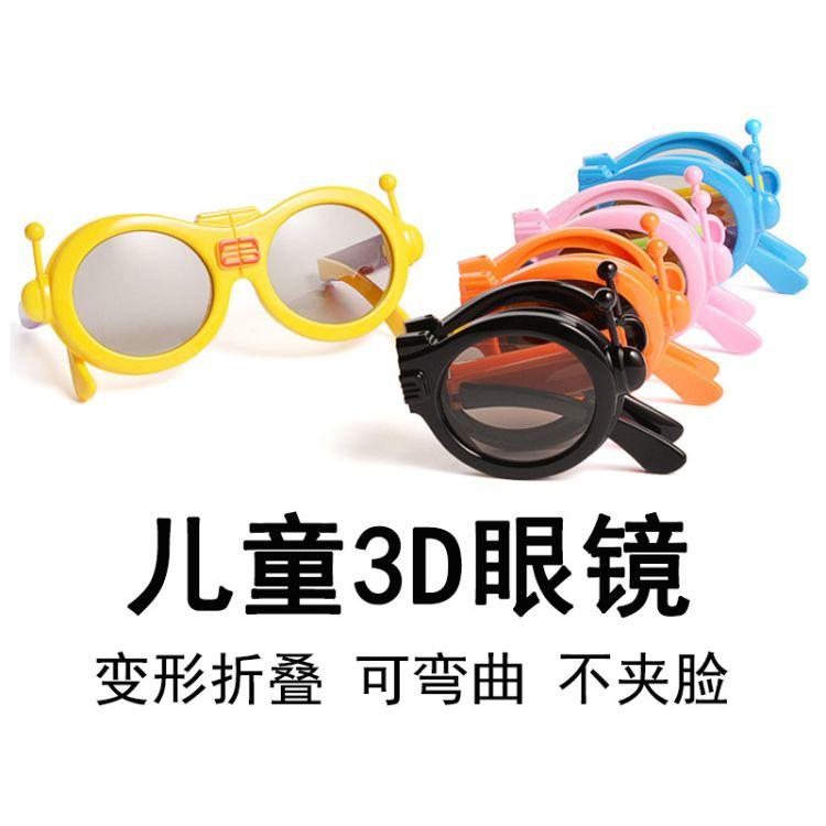 厂家直供2018新款圆偏光儿童3D眼镜影院通用reald格式眼镜1件代发