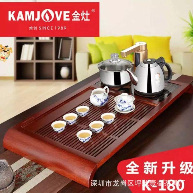 KAMJOVE/金灶K-180实木茶盘家用整套功夫茶具套装茶海全智能茶盘