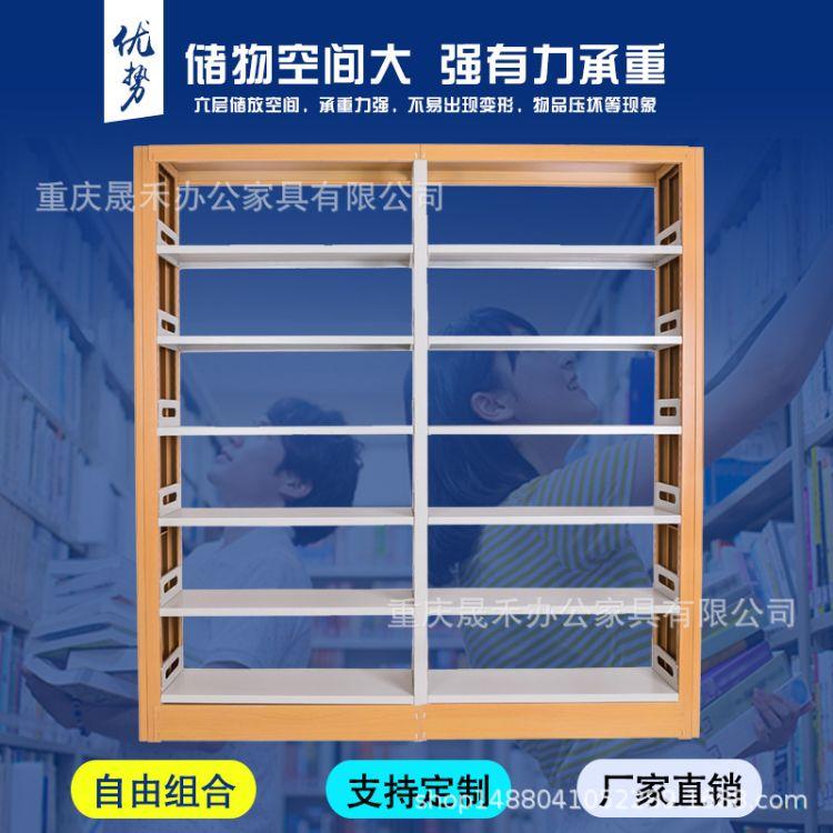 厂家 学校图书馆双柱双面书架/书店/阅览室书架 钢制双面5层主架
