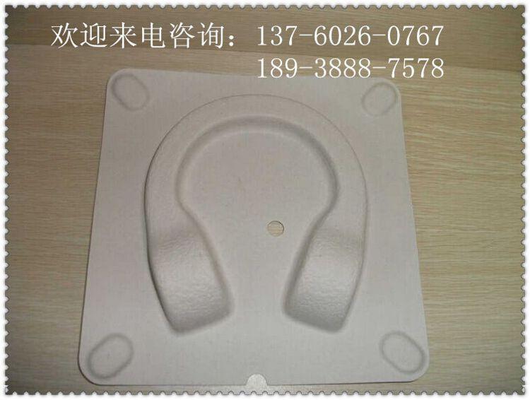 供应手机纸托 平板电脑纸托 玩具纸蛋托 防电环保纸托纸浆模塑