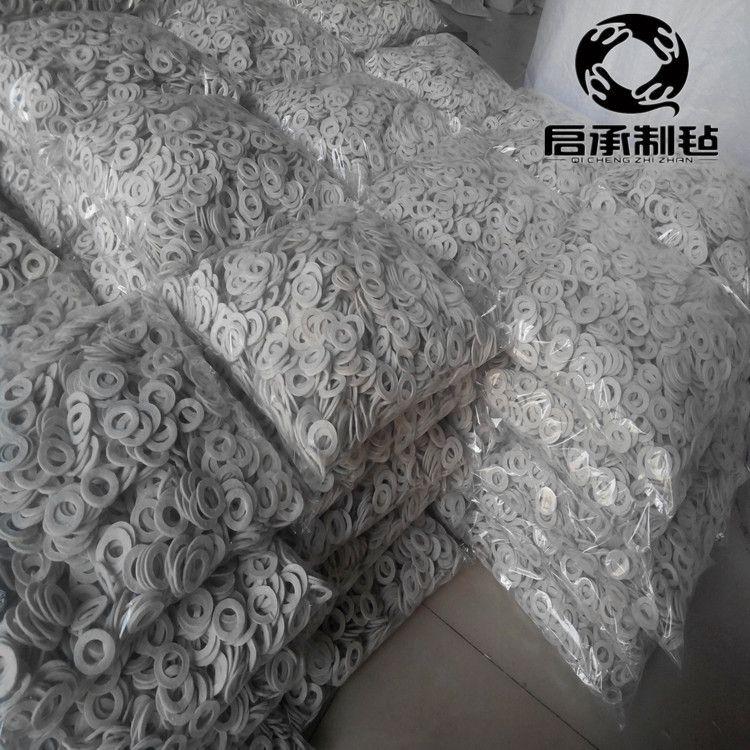 厂家供应密封吸油羊毛圈羊毛垫可订制密封毛毡圈吸油毛毡垫