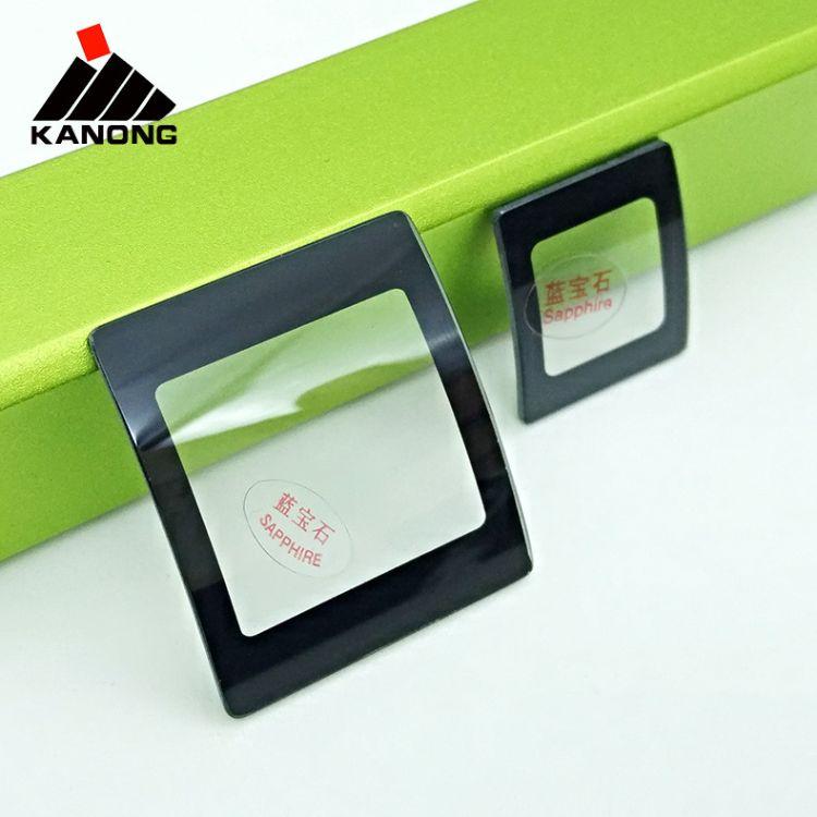 手表配件 雷达表RADO银钻 正方形表镜长方形表蒙 6027蓝宝石表面