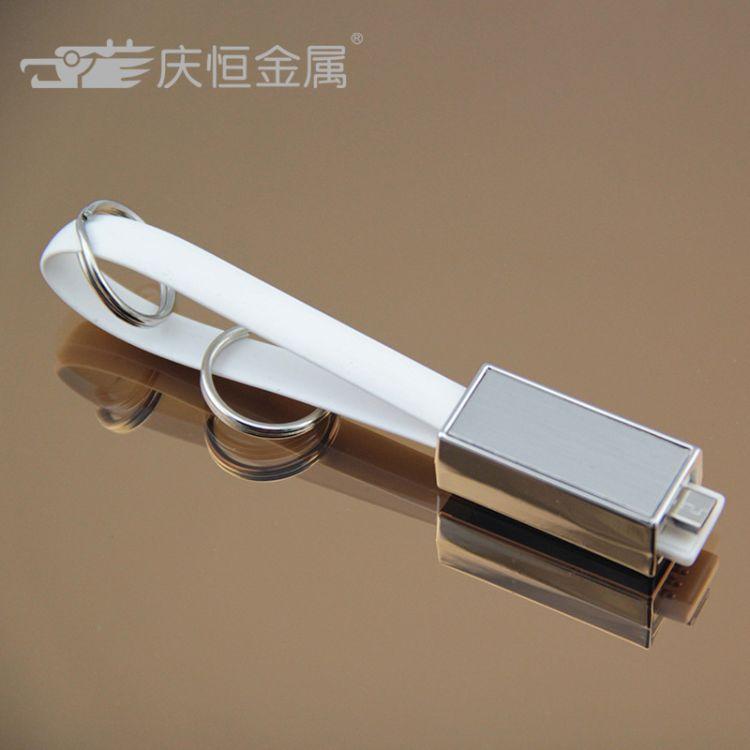 厂家直销 创意锌合金便携钥匙扣数据线 快充线