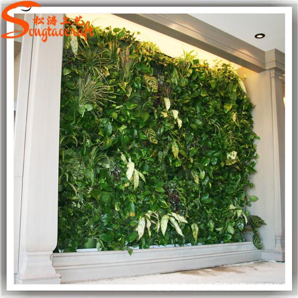 室内仿真植物墙背景墙加密塑料绿植草坪墙门头店招装饰仿真植物花墙