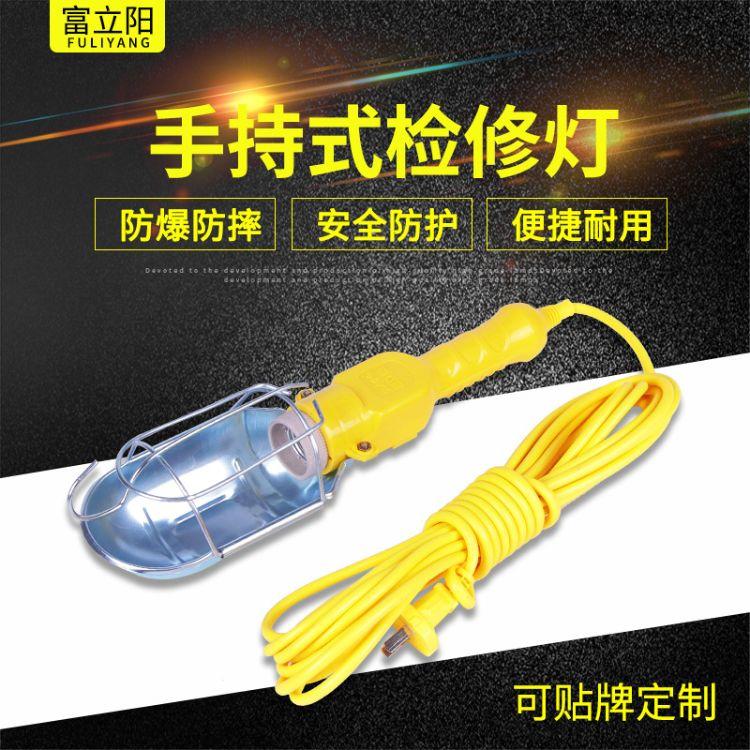 汽车工作检修灯批发 带线手持灯泡检修灯 机床多功能防爆工作灯