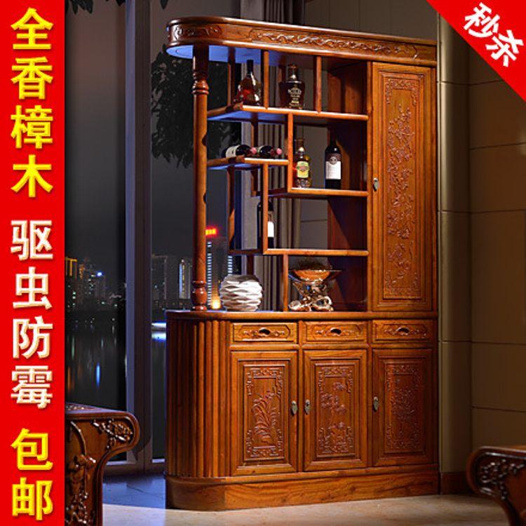 厂家直销樟木间厅柜全实木隔断柜玄关柜客厅酒柜中式古典储物
