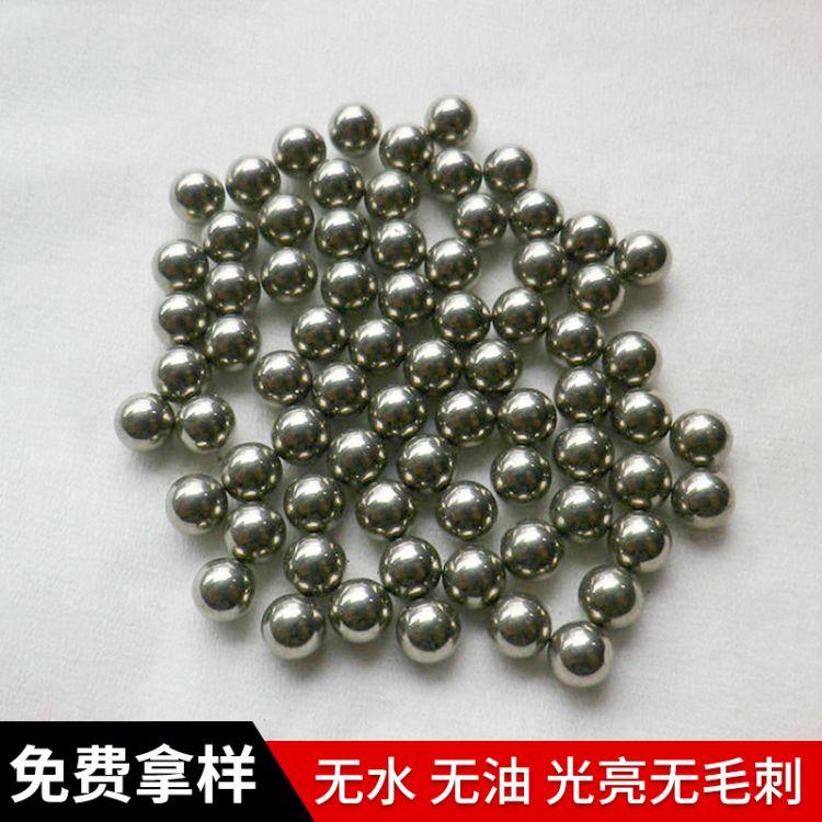 不锈钢轴承 研磨耐腐蚀精密钢珠 不锈钢轴承钢珠批发