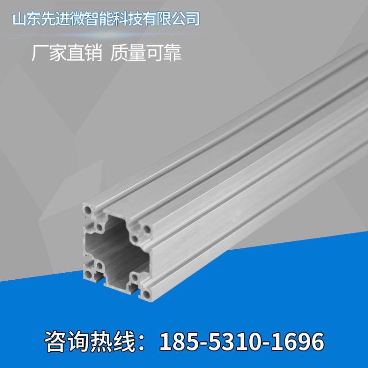厂家现货销售铝型材 6060G 工业 铝型材批发 可专业定制 切割