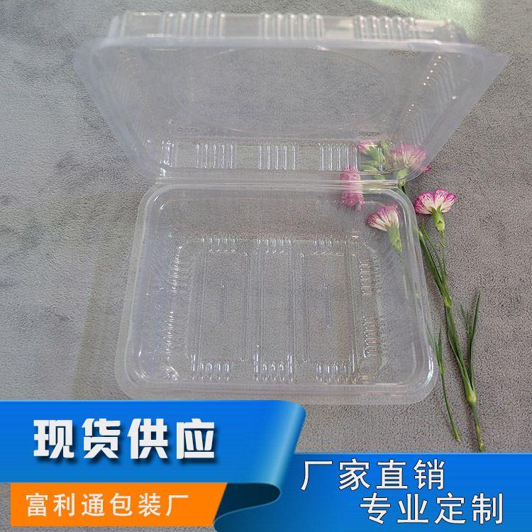 500g1000g1500g一次性塑料盒透明水果果蔬盘超市生鲜托盘食品包装