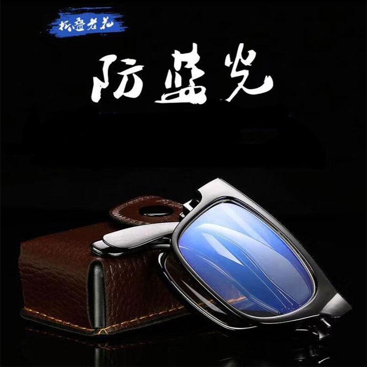 智能眼镜自动变焦老花眼镜折叠防蓝光老花镜通用