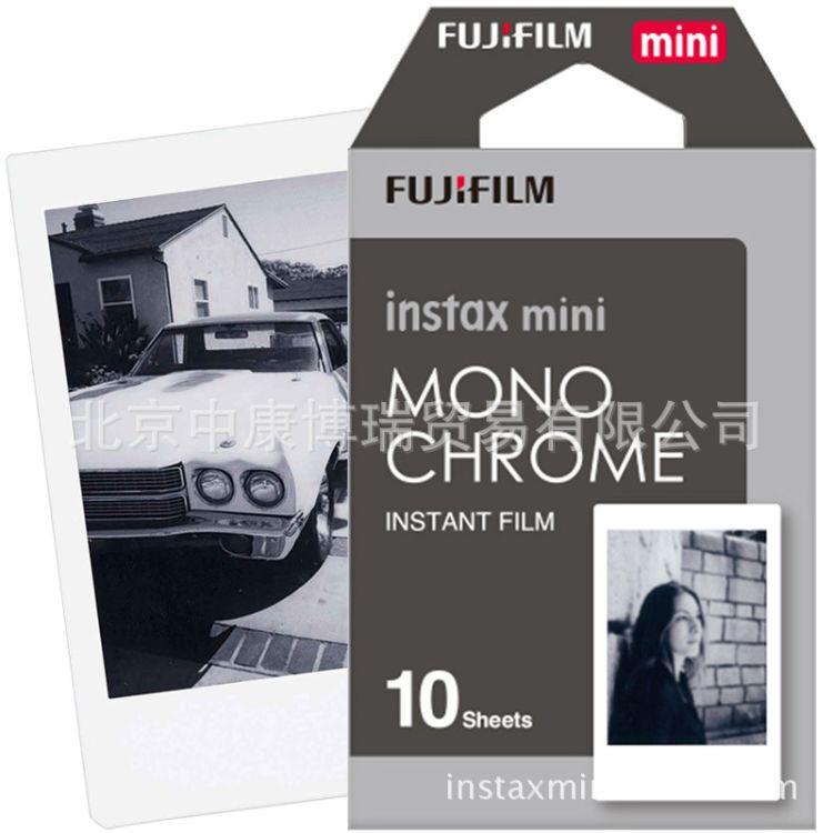 富士拍立得相纸 mini7s 8 25 50 90相纸一次成像彩边相纸 10张/盒