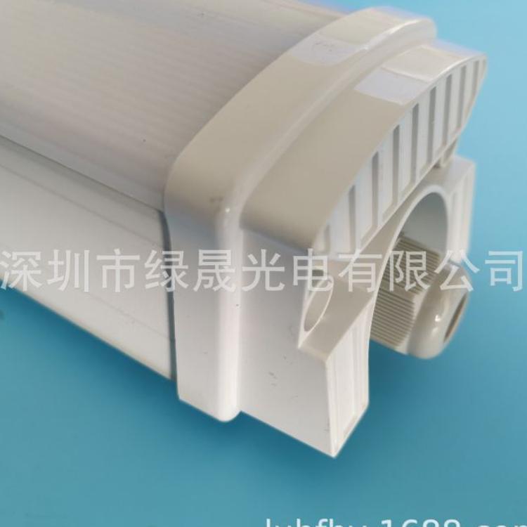 厂家供应 1.2米60W塑包铝三防灯套件
