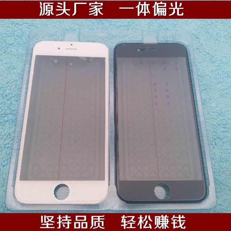 适用苹果一体盖板带偏光 一体OCA偏光 glass+frame+oca+polarizer