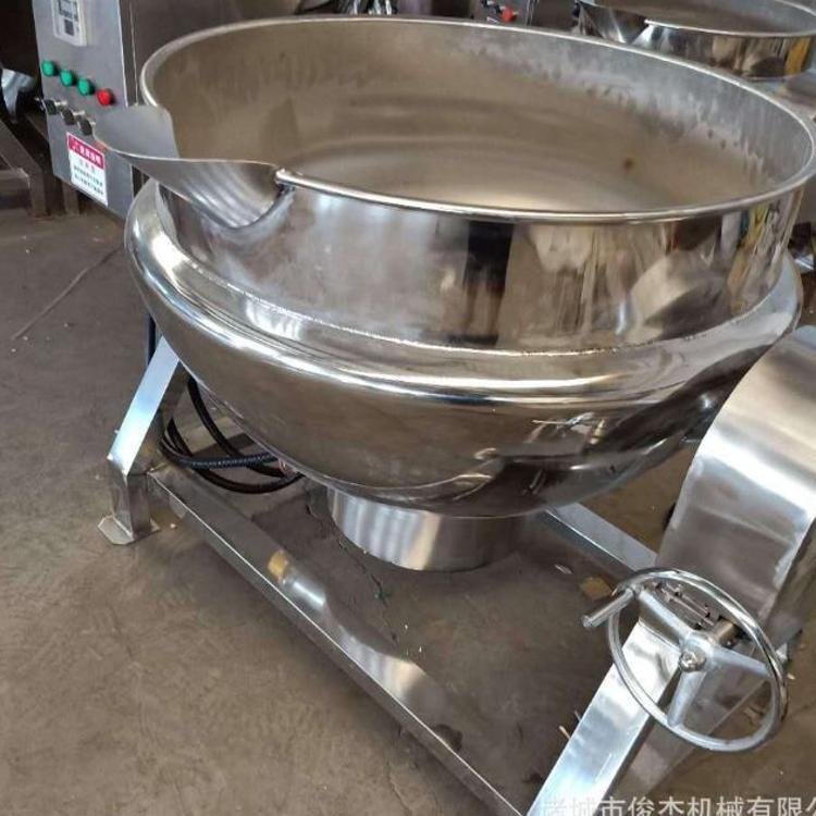 熬药煮阿胶刮边搅拌机 粮食炒制锅 酱料火锅底料电加热夹层锅