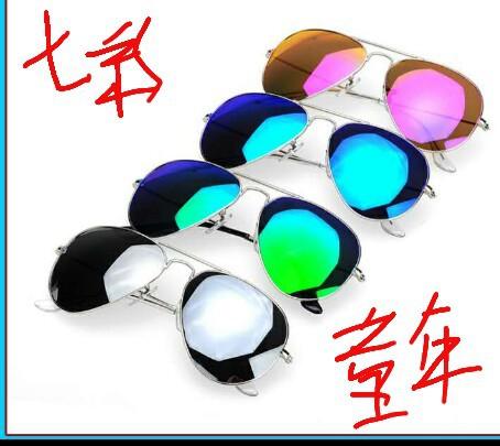 3025儿童时尚太阳镜彩膜墨镜宝宝太阳镜