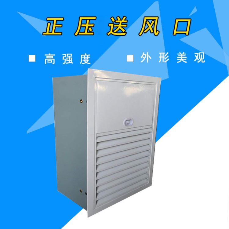 厂家直销多叶排烟口 镀锌正压送风口 正压送风口 就选倍加能通风
