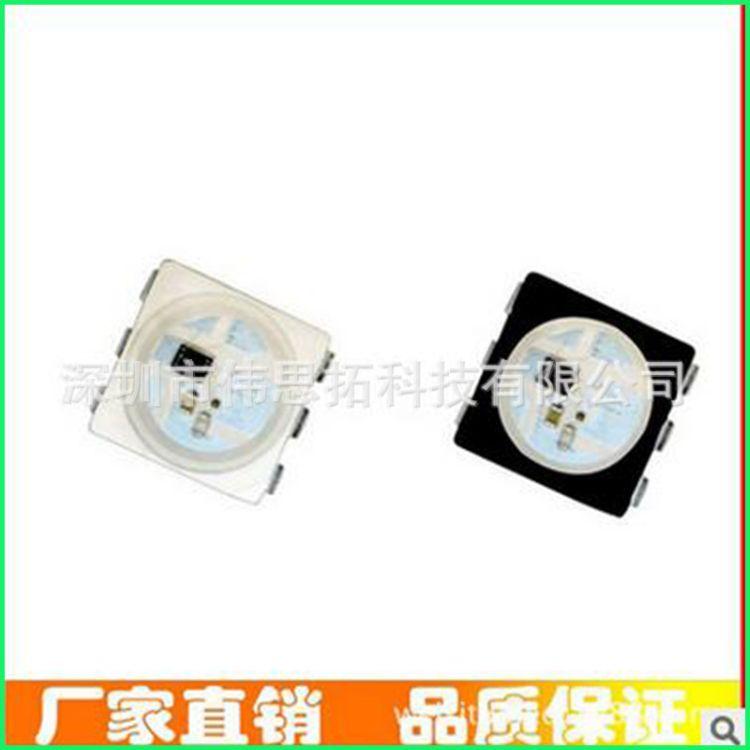 无压降断点续传WS2815 12V 单点单控 内置IC灯珠 新品灯珠全彩贴