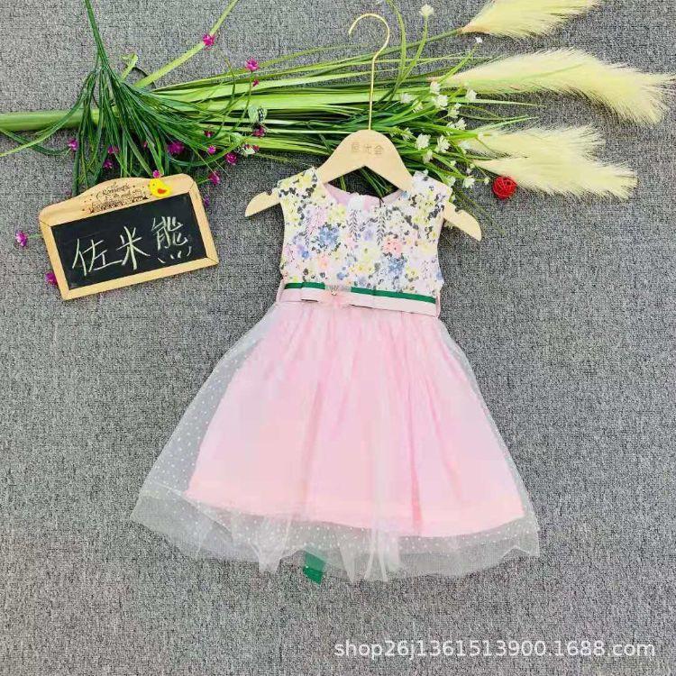 田园可爱纯棉童装连衣裙佐米熊湖北武汉品牌折扣童装批发货源