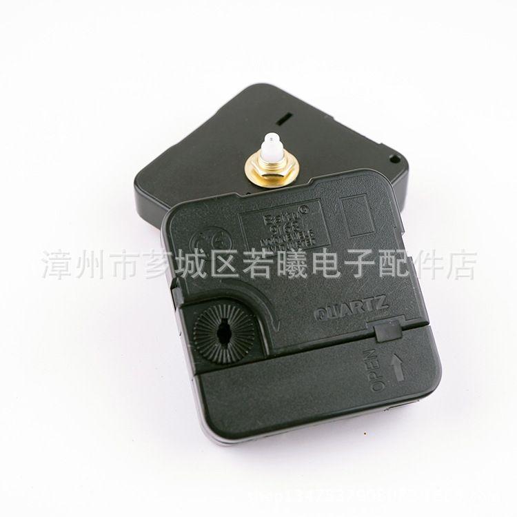 正品9168跳秒电池盖机芯 石英钟机芯 表芯 十字绣DIY配件