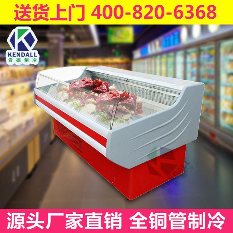 【肯德】 鲜肉冷藏柜  超市生鲜肉冷藏展示柜 厂家直销冰柜
