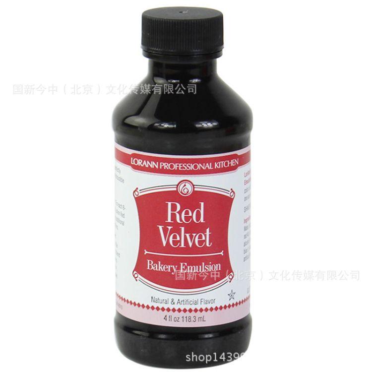 LorAnn红丝绒精华液118ml美国进口Red Velvet烘焙蛋糕红色素