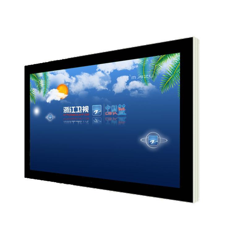 39寸 智能LED显示屏安卓/苹果广告机/网络WIFI触摸落地刷屏广告机