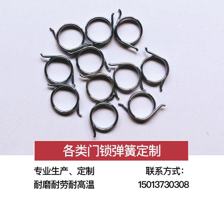 不锈钢发条涡卷弹簧 小涡卷弹簧 门锁弹簧 厂家直销 供应弹簧