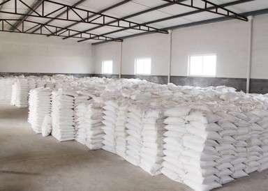 多辉 厂家直销溴化钠 高质量 高品质溴化钠 质量保证
