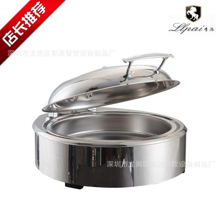 供应自助餐炉圆形不锈钢液压透视布菲炉宴会保温餐炉批发