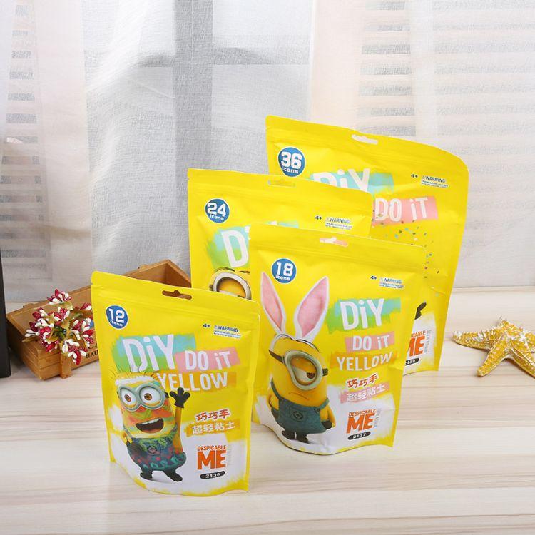 正版小黄人创意橡皮泥儿童益智玩具超轻粘土学生礼品奖品批发陶泥