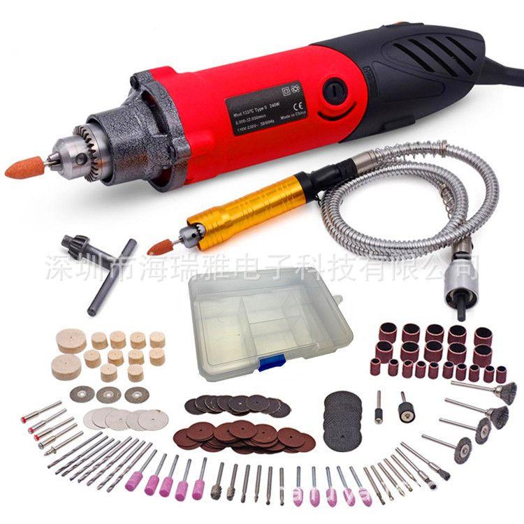 跨境热卖240W可调速电磨套装6mm夹头玉石雕刻机切割钻孔送配件
