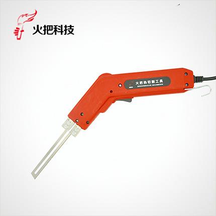 厂家直销火把20cm电热刀泡沫切割刀海绵刀电热 切割刀 热切刀     电热刀