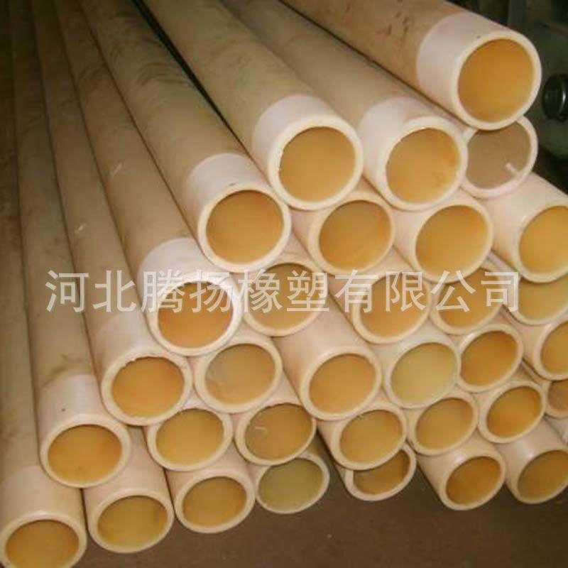 加工定制浇筑米黄色尼龙管  尼龙管套  高密度尼龙管套