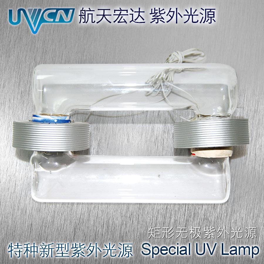 【无极紫外灯】新型特种紫外光源紫外矩形无极灯无极灯电源
