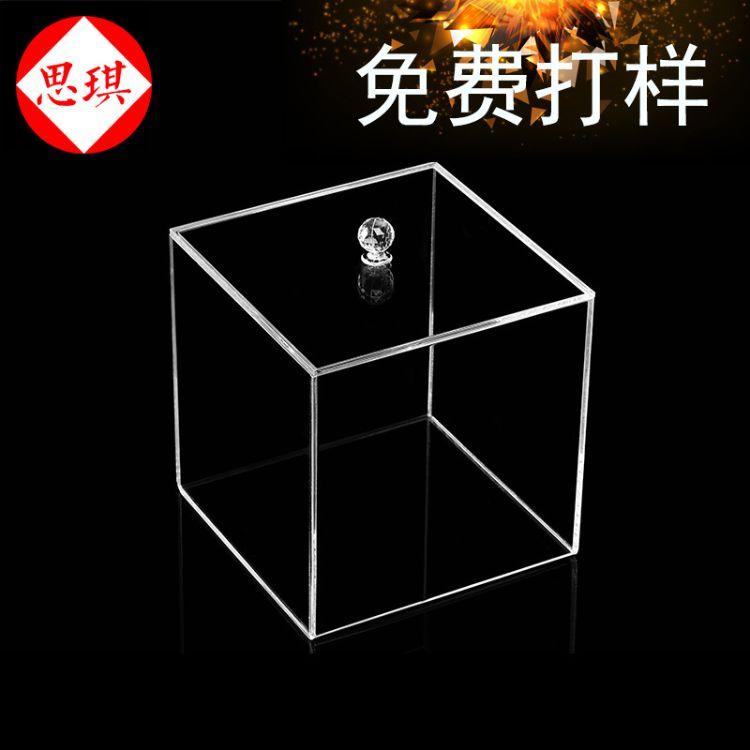思琪 厂家批发亚克力展示盒 亚克力展示盒定制 产品包装盒
