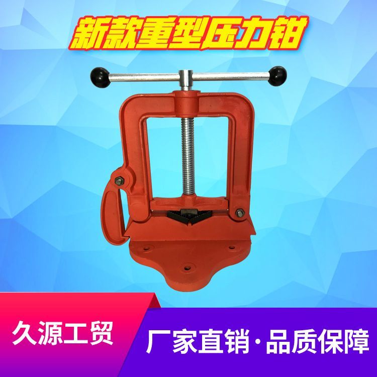 新款重型压力钳2号3号4号 重型管子台虎钳 龙门钳管子夹持钳子