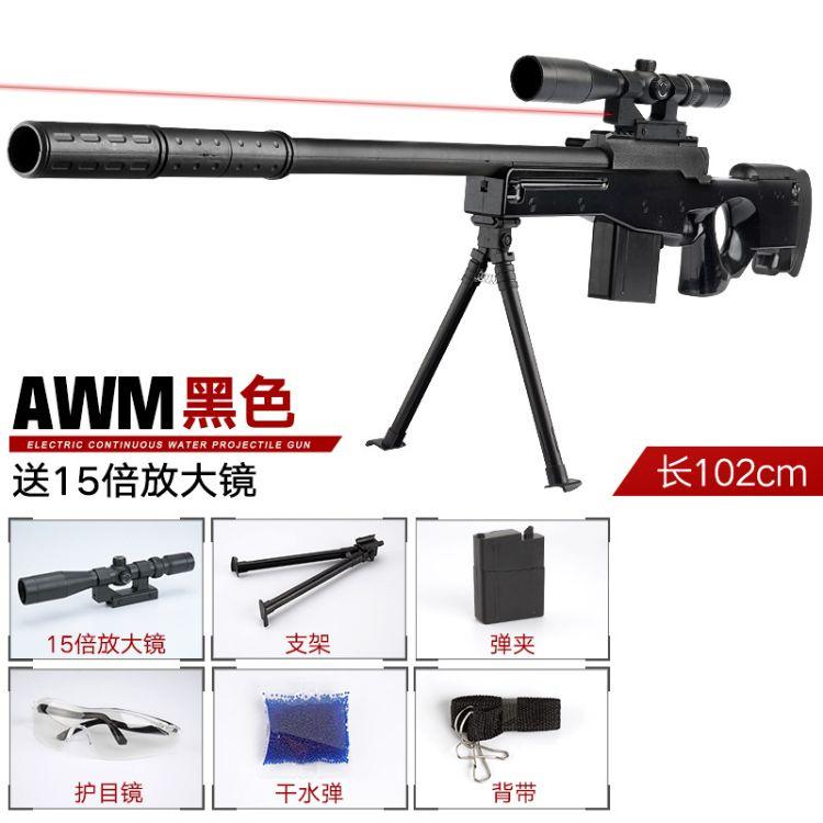 水弹枪可发射M416绝地模型求生玩具枪 新版来袭