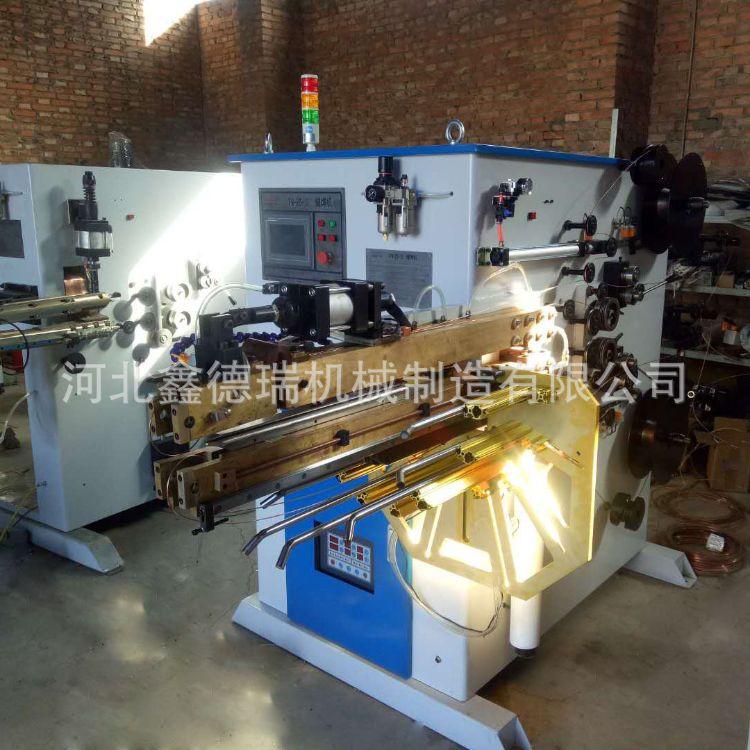 鑫德瑞制罐设备缝焊机 制桶-制罐线焊机对焊机厂家 双走丝焊缝机
