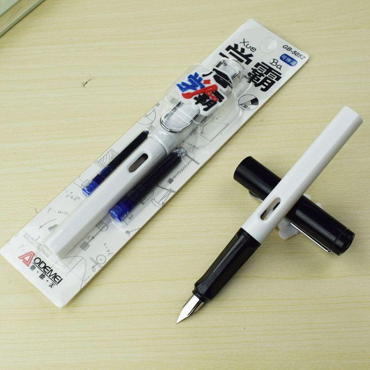 奥德美学生用塑料正姿墨囊 钢笔套装 厂家批发创意文字钢笔