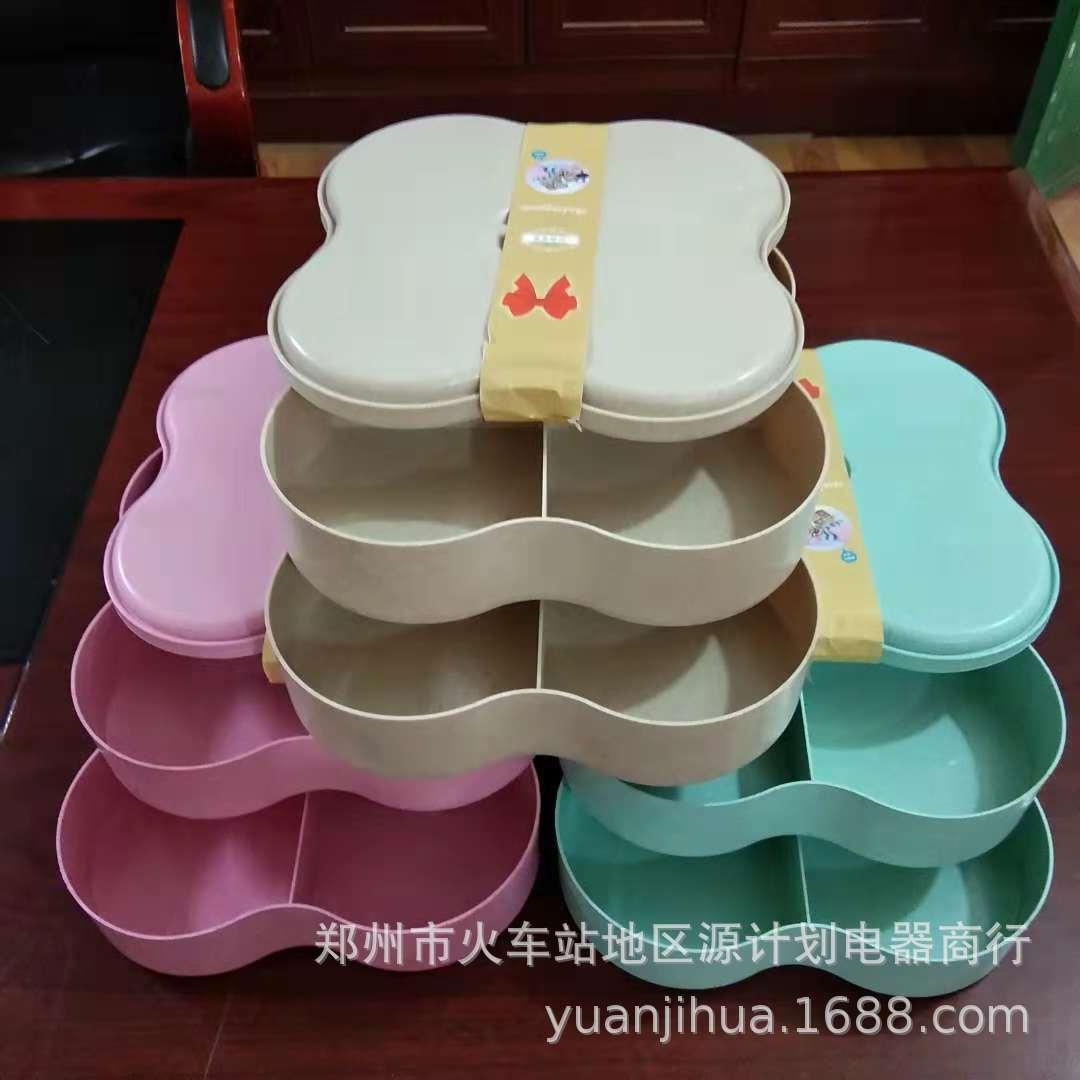 2018新款麦香果盘塑料婚庆创意双层糖果盒零食收纳盒礼品一件代发
