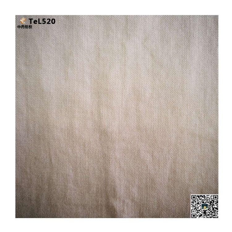 天丝麻水波纹面料,水波纹面料,人字纹 生产厂家 丝麻混纺面料