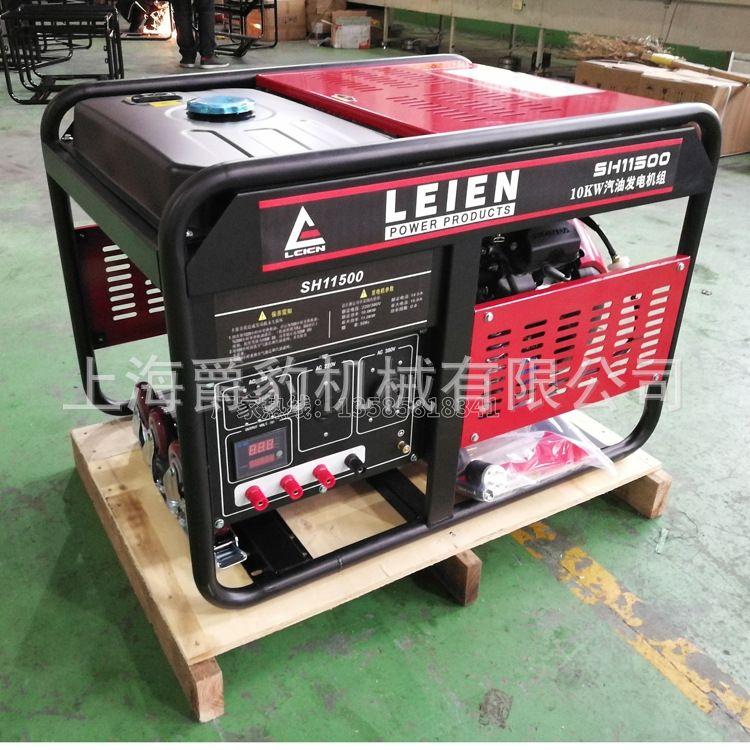 雷恩10KW汽油发电机 SH11500小型便携式汽油发电机