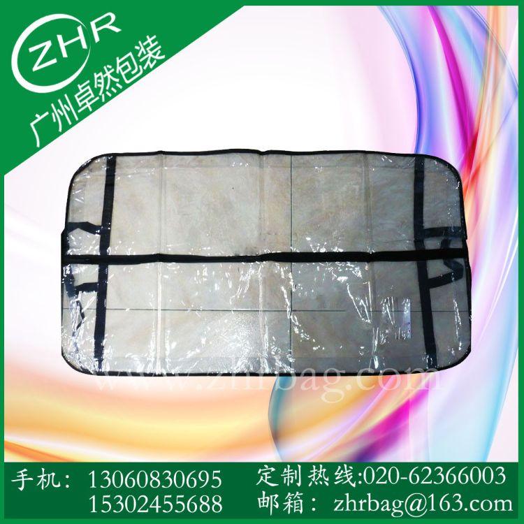 平价定制PVC西装袋 pvc服装套 eva手提西装套 拉链塑料pepo防尘罩
